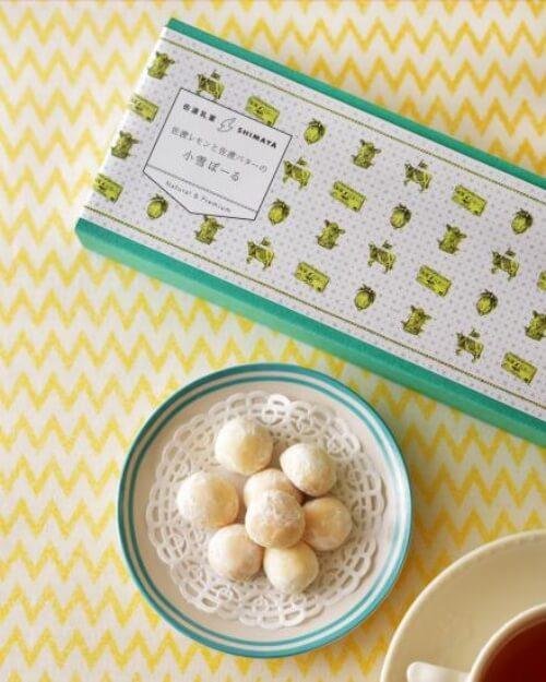 佐渡バターと佐渡レモンの小雪ボール/佐渡乳業