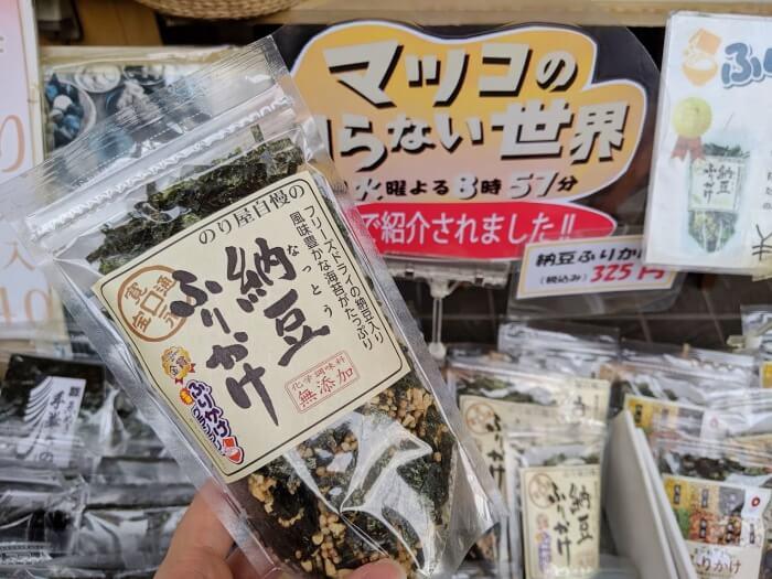 納豆ふりかけ/名代地蔵海苔 ゑぬき(えぬき) 巣鴨のお土産