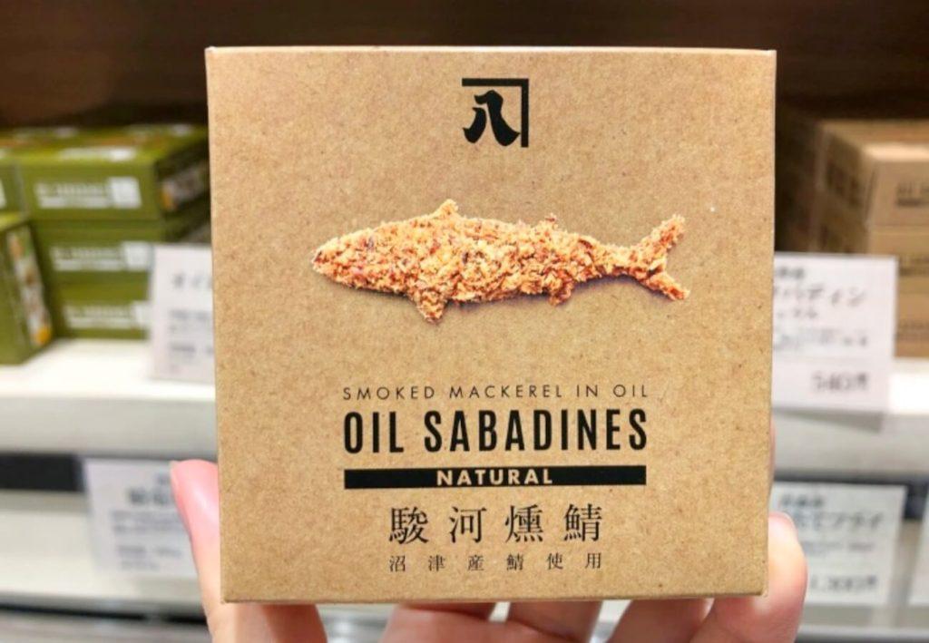 【沼津・三島】名産ぞろいのおすすめお土産ランキング 選!人気のお菓子や海鮮おつまみなど