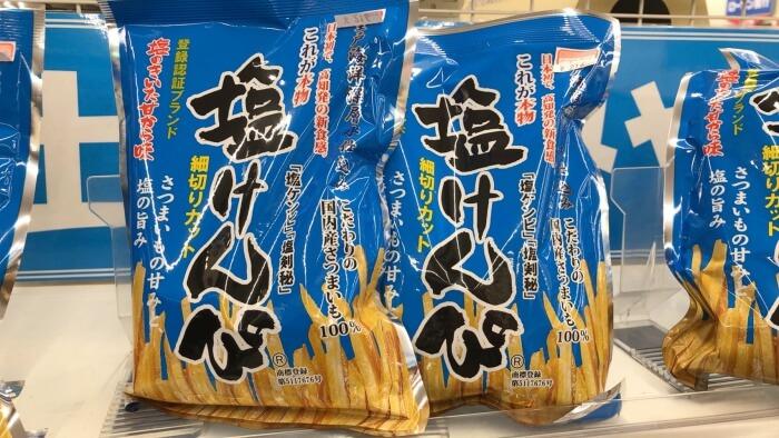 塩けんぴ/南国製菓