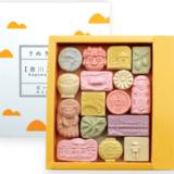 【高松】おすすめお土産ランキング10選♡駅や空港で買える人気のお菓子やうどんなど
