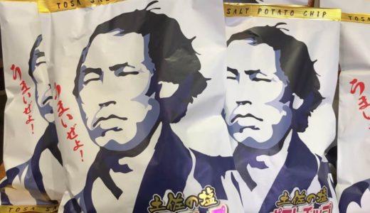 「高知駅」で見つけたおすすめお土産7選!カツオ人気のお菓子など【現地レポート】