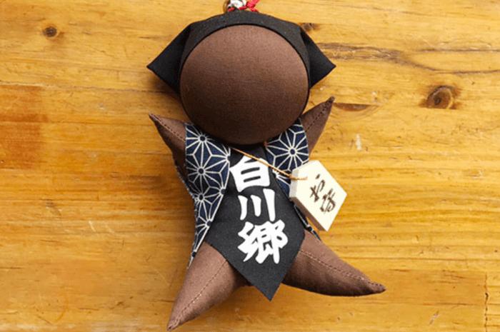 白川郷限定 こげ茶さるぼぼ/今藤商店