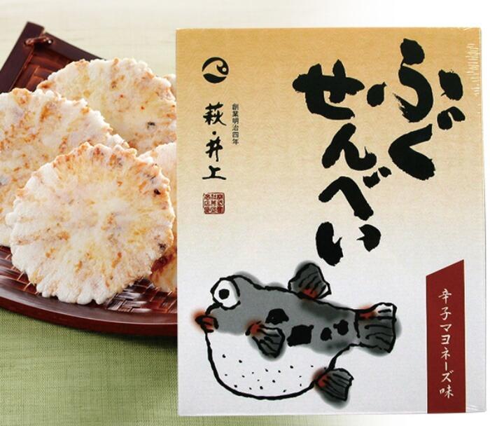 ふぐ煎餅 辛子マヨネーズ味/井上商店