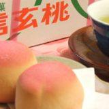 【甲府駅】おすすめお土産ランキング12選♡人気のお菓子をご紹介します