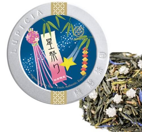 星祭り/ルピシア 宮城のお土産