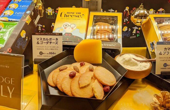 マスカルポーネ&ゴーダチーズクッキー/now on Cheese 渋谷スクランブルスクエア お土産