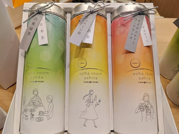 日本茶/ocha room ashita ITOEN 渋谷スクランブルスクエア お土産