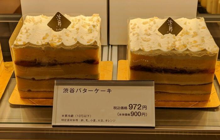 渋谷バターケーキ/治一郎 渋谷スクランブルスクエア 限定 お土産