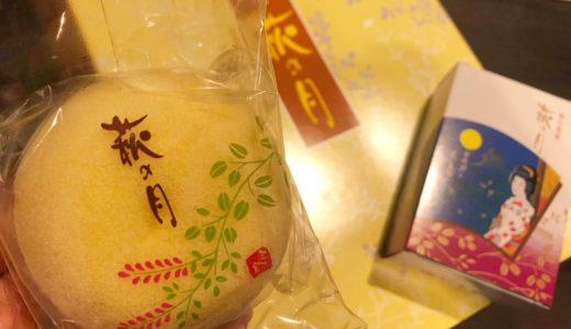 【宮城県】おすすめお土産ランキング21選♡定番人気のお菓子や雑貨など