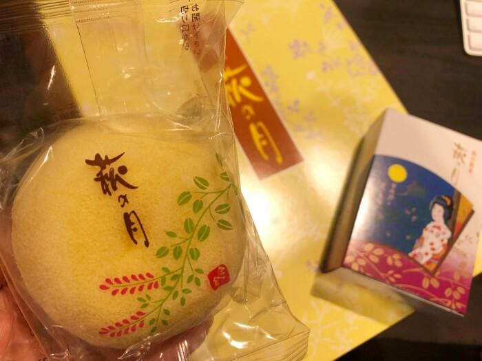 萩の月/菓匠三全 宮城のお土産