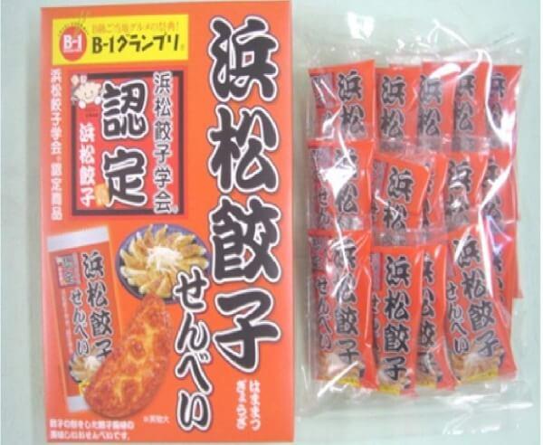 浜松餃子せんべい/敷島屋 浜松のお土産