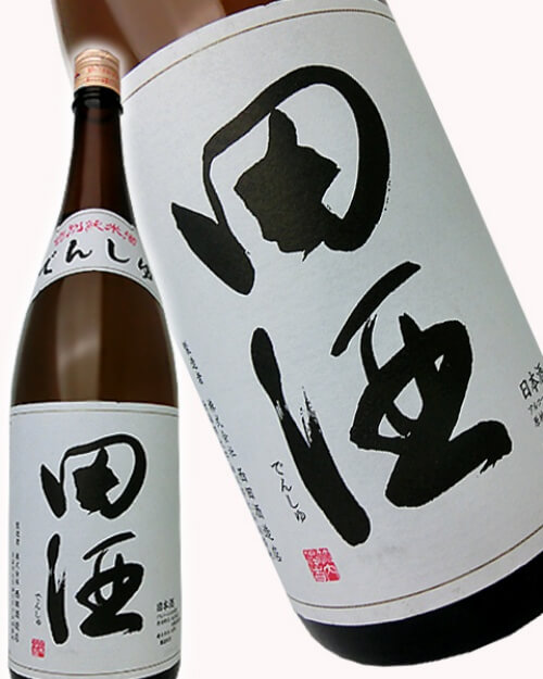 田酒/西田酒造 青森のお土産