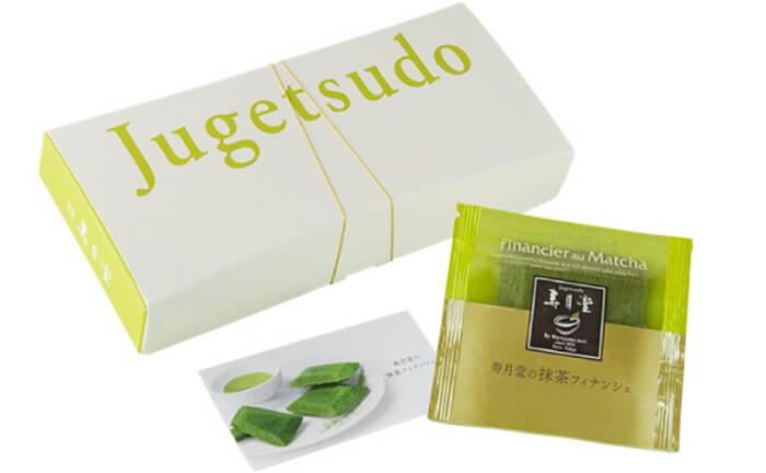 抹茶フィナンシェ/築地丸山海苔店 寿月堂 築地のお土産