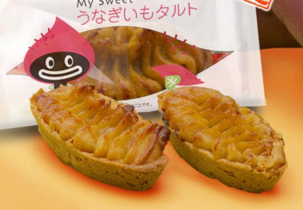 【浜松】おすすめお土産ランキング20選♡定番人気のお菓子や名物おつまみなど