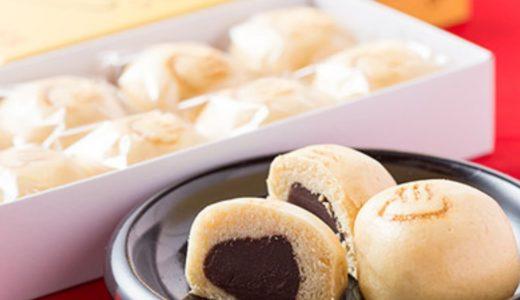 【湯河原】おすすめお土産ランキング10選♡人気のきび餅から干物などの海産物まで