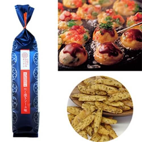 大阪限定 柿の種(たこ焼きソース味)/かきたねキッチン 難波のお土産