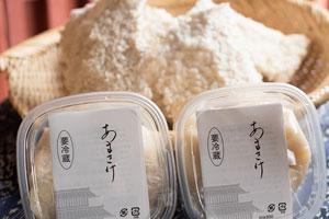 あまさけ/国田屋醸造 福島のお土産