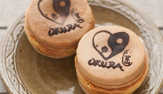 【代官山】おすすめお土産ランキング10選♡人気のお菓子やスイーツなど