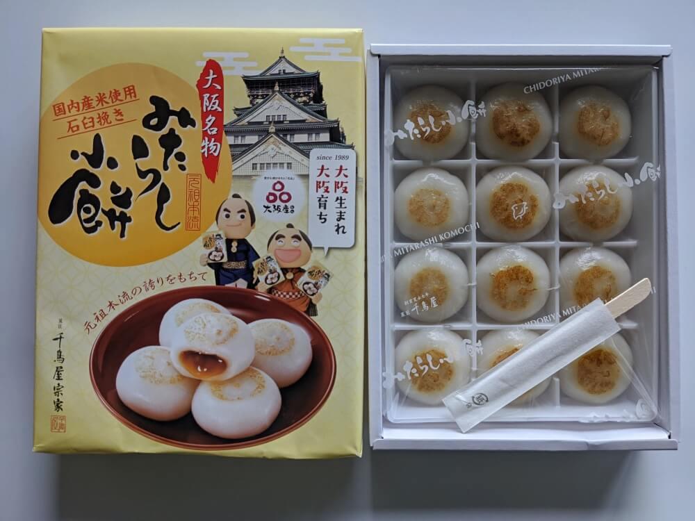 みたらし小餅/千鳥屋宗家 大阪のお土産