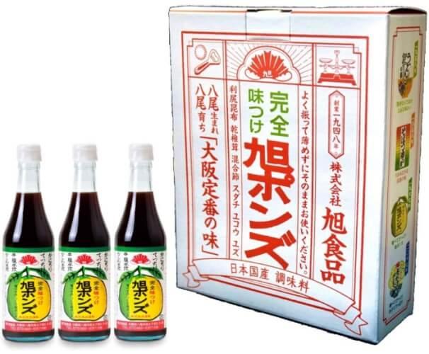 旭ポンズ/旭食品 大阪のお土産