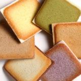 【心斎橋エリア】おすすめお土産ランキング10選♡人気のお菓子や可愛いスイーツなど