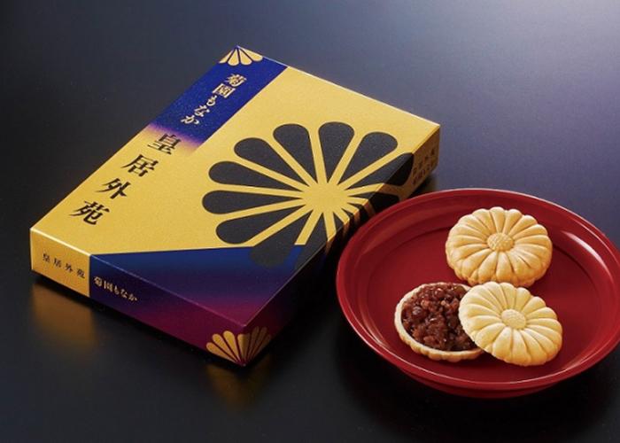 菊最中/楠公レストハウス売店 皇居のお土産