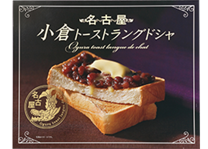 小倉トーストラングドシャ/東海寿 愛知のお土産