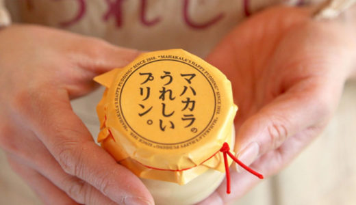 【中目黒】大人がハマる人気お土産10選♡おすすめのお菓子やスイーツ、おつまみなど