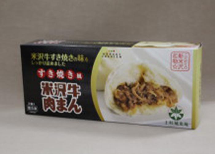 すき焼き風米沢牛肉まん/上杉城史苑 米沢のお土産