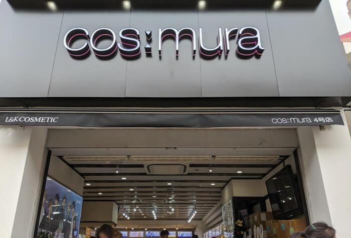 新大久保のおすすめお土産屋さん COSMURA コスムラ
