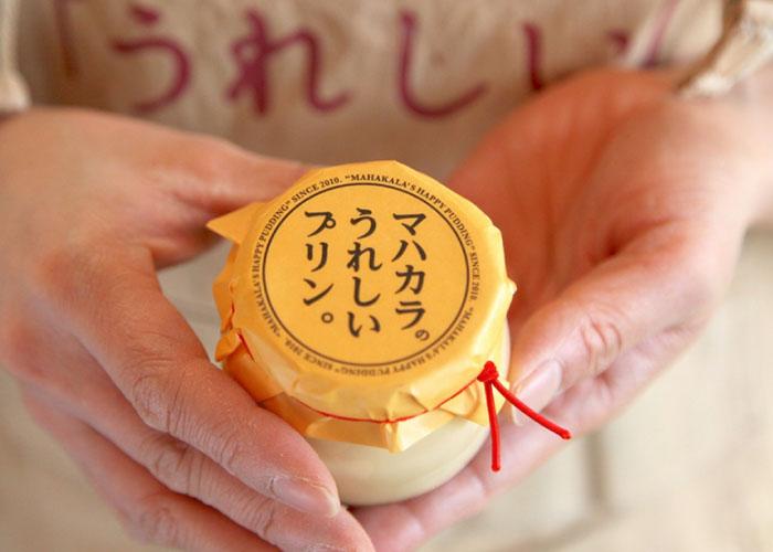 マハカラのうれしいプリン/マハカラ 中目黒のお土産