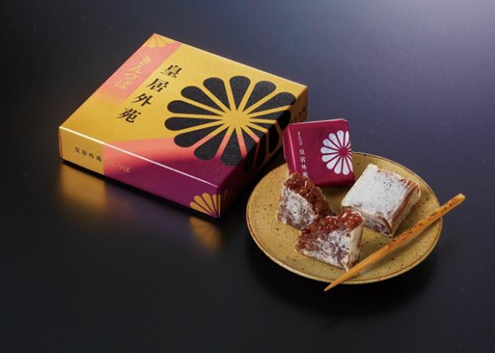 皇居外苑きんつば/楠公レストハウス 皇居のお土産