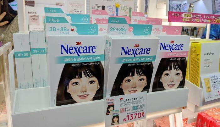 新大久保のおすすめお土産 ニキビパッチ/ネックスケア