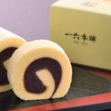 【愛媛】2021年最新のおすすめお土産ランキング20選!定番人気のお菓子やおしゃれ雑貨など