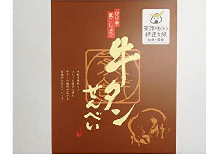 牛タンせんべい/焼煎餅本舗 仙台駅のお土産