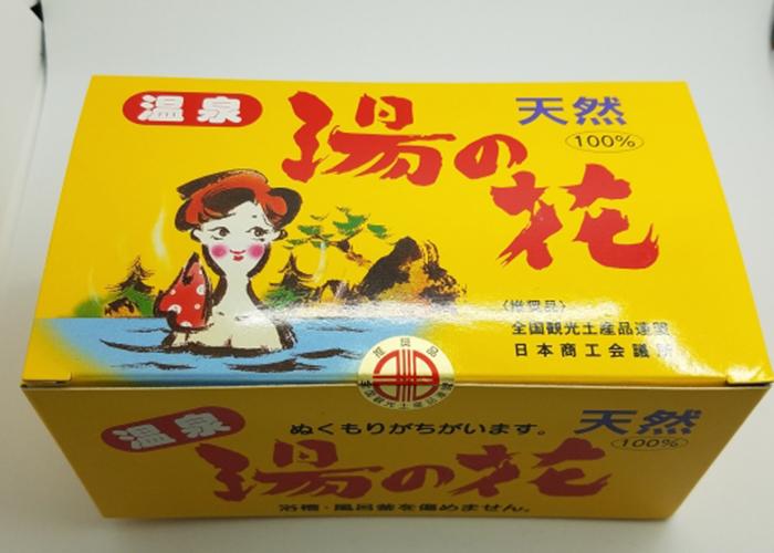 天然 湯の花/ひめや 愛媛のお土産
