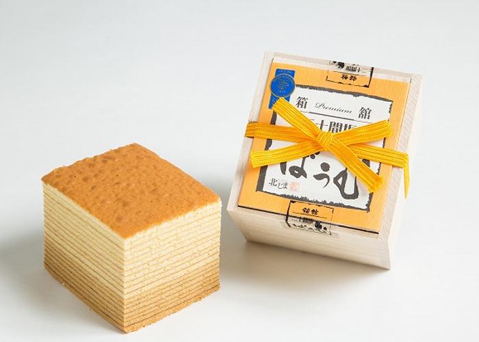 箱館二十間ばうむ/北島製パン 函館駅のお土産