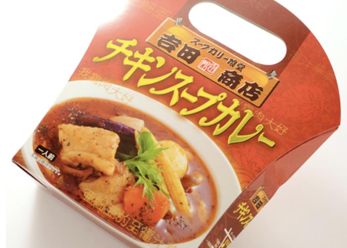 スープカレー/吉田商店 函館空港のお土産