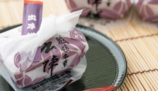 新潟駅で買える人気のお土産ランキング20選♡おすすめのお菓子やスイーツなど