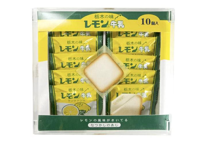 レモン牛乳のお菓子/長登屋 宇都宮駅のお土産
