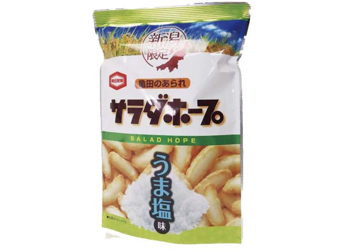 サラダホープ/亀田製菓 新潟駅のお土産