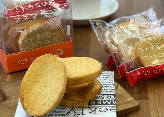 ラスク/NASUのラスク屋さん 宇都宮駅のお土産