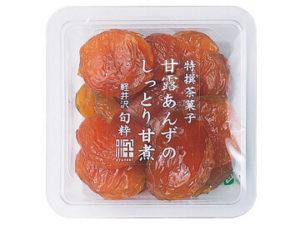 甘露あんずのしっとり甘煮/九九や旬粋 長野駅のお土産
