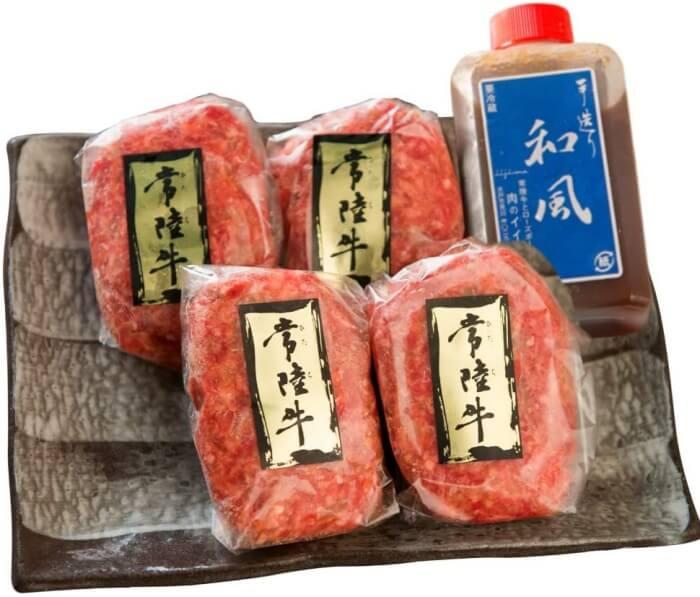 常陸牛無添加ハンバーグ/肉のイイジマ お取り寄せグルメ 肉
