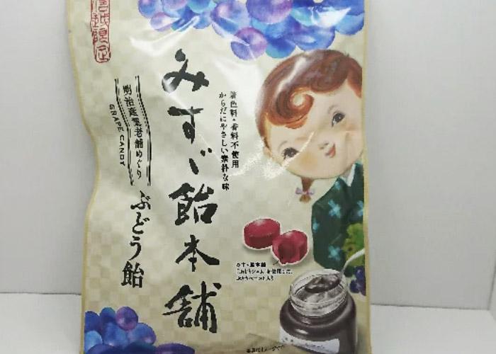 みすゞ飴/みすゞ飴本舗 長野駅のお土産
