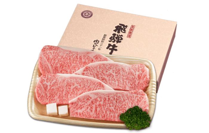 飛騨牛サーロインステーキ/肉のひぐち お取り寄せグルメ 肉