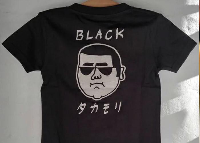 Tシャツ/カゴマニア 鹿児島空港のお土産