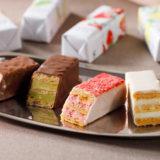 【そごう横浜】おすすめお土産ランキング10選|人気スイーツやお菓子を厳選