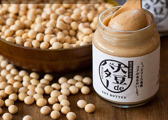 大豆deバター/出水食品 鹿児島空港のお土産